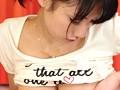 世界で一番母乳が出る女の子 若林優 7