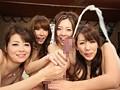 世界で一番大きなチ●ポを持つ男のSEX 水沢真樹 澤村レイコ 北条麻妃 結城みさ 5