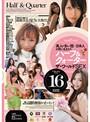 美人が多い国×日本人の間に生まれたハーフ&クォーターザ・ワールドSEX16時間