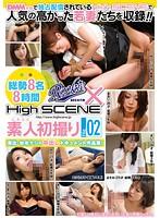 「Rookie×High SCENE 素人初撮りFile.02」のパッケージ画像