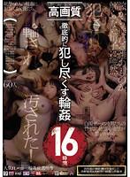 (rki00293)[RKI-293] 高画質 徹底的に犯し尽くす輪姦16時間 ダウンロード