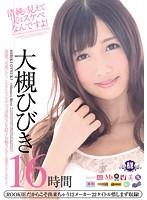 大槻ひびき Hibiki Ootsuki Huge Cum Blast, Free Asian Porn c5: xHamster jp