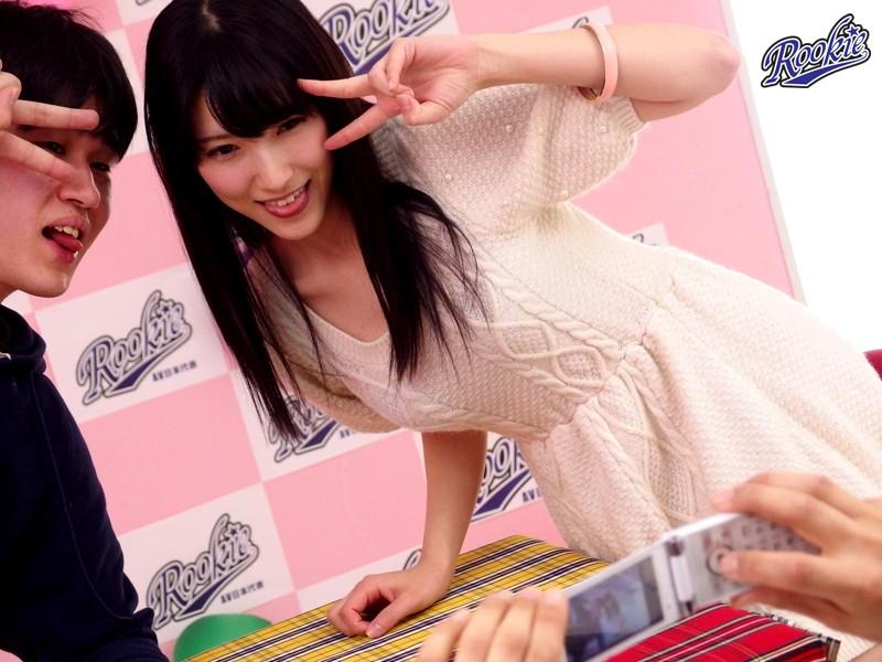 超激似 国民的美少女アイドルグループ選抜メンバー 入江杏奈 某学力テストで堂々1位の話題の激似娘
