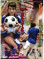 (rmos00002)[RMOS-002] 中出し妊娠専用 女子サッカークラブ2013 本城つばさ ダウンロード