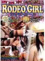 RODEO GIRL 3
