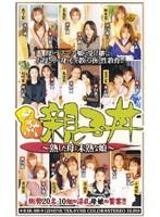 (rsr001)[RSR-001] 半熟親子丼〜熟した母と未熟な娘〜 ダウンロード