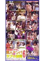 (rum006)[RUM-006] 素人ナンパラブホDE盗撮6 Sちゃん(22) ダウンロード