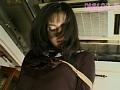 淫縛の堕天使 (女子校生)鈴木亜沙美 19歳