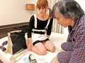 [SCHN-010] 禁断の老人介護 介護士がニューハーフだったら?ひなぎく