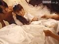 愛虐の花嫁 ちぎれたウェディングドレス