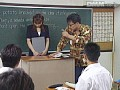 女教師 疑惑の教壇 3