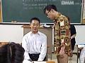 女教師 疑惑の教壇 7