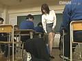 女教師レイプ 餓狼教室 6