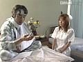 看護婦レイプ 桶皮病院凌辱事件 2