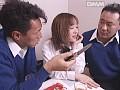 女子校生監禁凌辱 鬼畜輪姦34 真辺かりん 5