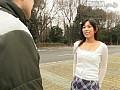 背徳の妹崇拝 水希遥 5