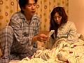 夫の目の前で犯されて- 予期せぬ隣人 三浦亜沙妃 11