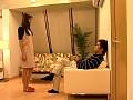 夫の目の前で犯されて- 予期せぬ隣人 三浦亜沙妃 12