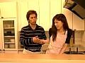 夫の目の前で犯されて- 予期せぬ隣人 三浦亜沙妃 20