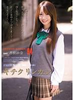 キチクリンカン94 ダウンロード