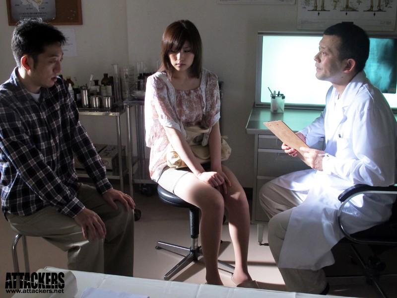 夫の目の前で犯されて- 被虐の不妊治療2 遥結愛 の画像11