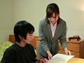 被虐の家庭教師5 川瀬遥菜 1