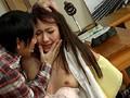 被虐の家庭教師9 加藤麻耶 3