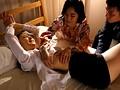 陰獣の花嫁 神田光 10
