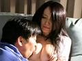 女教師 暴虐の放課後 立花美涼 12