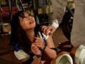 被虐のレースクィーン 神ユキ:shkd00599-7.jpg