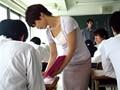 恥辱の教育実習生9 川上奈々美 9