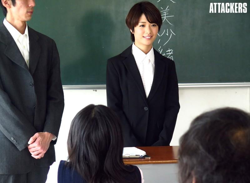 恥辱の教育実習生9 川上奈々美 の画像8