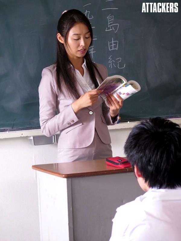 夏目彩春 生徒に輪姦された女教師サンプルイメージ9枚目