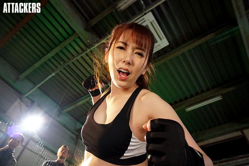 犯された女格闘家2 波多野結衣 の画像3