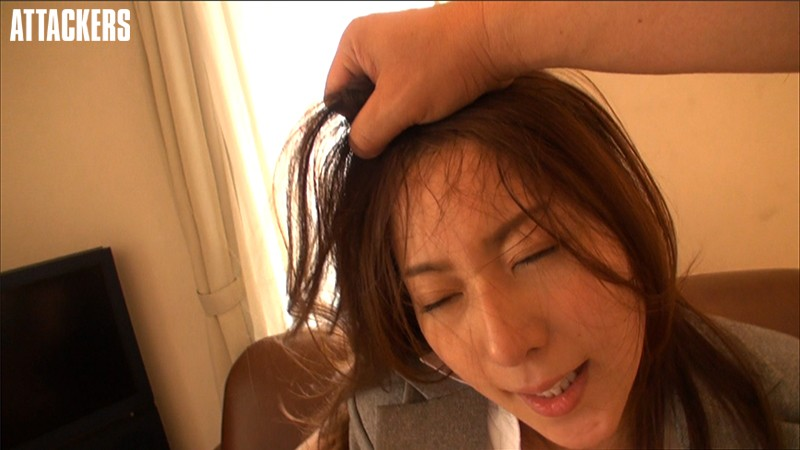 絶対レ●プ オフィスレディ編 松下紗栄子