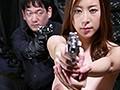 罠に堕ちたエリート捜査官 松下紗栄子 12