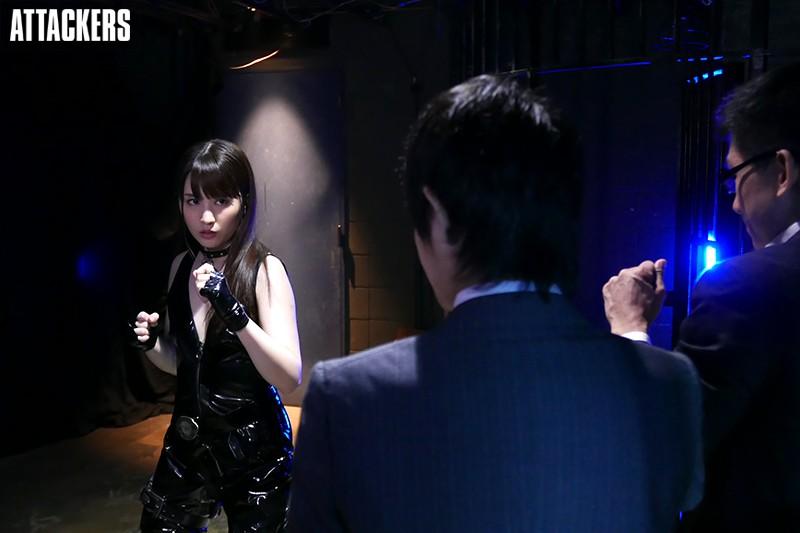 裏切られた捜査官、快楽に堕つ 桜木優希音 の画像6