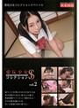 愛玩少女コレクションスペシャルVol.2