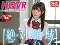 【VR】エスワン初VRベスト 導入~前戯~セックスまで完全フル収録 大ボリューム962分!超没入20本番 画像19