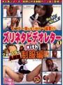 ズリネタ・ビデオレターwith制服編 1
