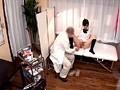 都内某所の路地裏で営業してる春●泌尿器科の無免許ロリコン医師が少女相手に行ってる淫行記録 1