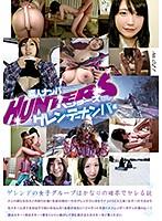 【エロ動画】AV男優が冬のゲレンデで女の子をナンパハメ!色白美少女を男2人がかりで3Pセックス!