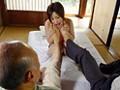 いい娘すぎて何でも聞いちゃう老人介護士 奥田咲 8