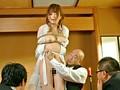 わたし、犯されにゆきます。 〜夫想いの人妻編〜 吉沢明歩 1