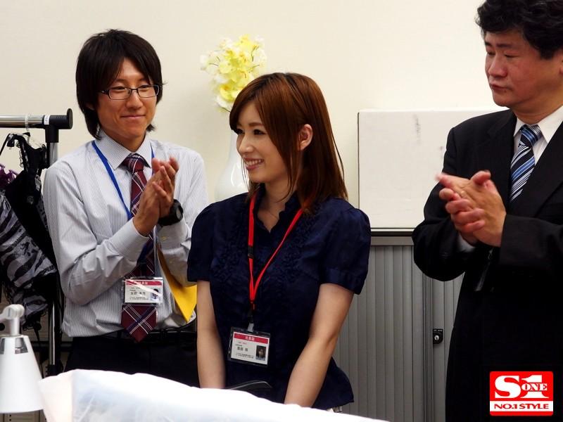 パーフェクト女優s1 吉沢のめっちゃシコりたくなる画像