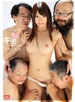 (snis00328)[SNIS-328] ラブ◆キモメン 緒川りお ダウンロード