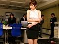 私、脱いだら…です。緊縛願望の巨乳社長秘書 奥田咲 7