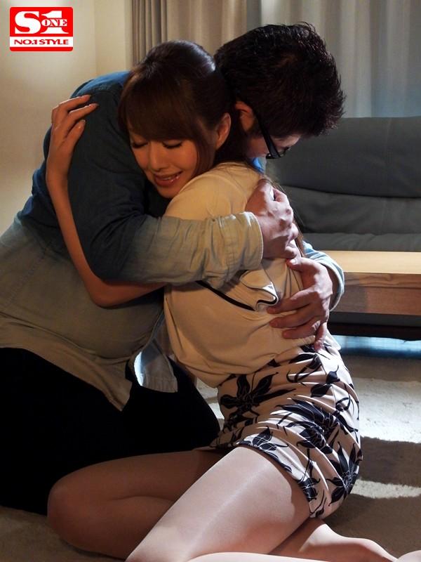 愛する婚約者に売り飛ばされた美人花嫁 吉沢明歩 の画像10