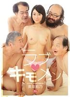 (snis00559)[SNIS-559] ラブキモメン 奥菜莉乃 ダウンロード