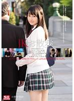 「JKお散歩 小野寺梨紗」のパッケージ画像